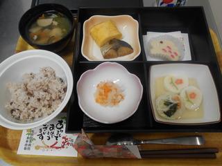 2019.1.1.lunch.JPG