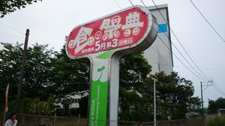 DSC_0555.JPG