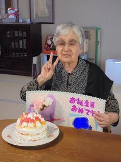 お誕生日会�B.JPG