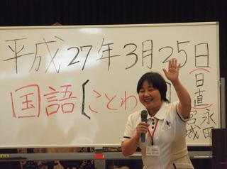 めぐみの学舎�A.JPG