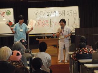 めぐみの学舎�B.JPG