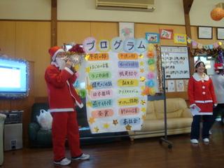 クリスマス会�@.JPG