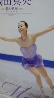 スケート�B.JPG