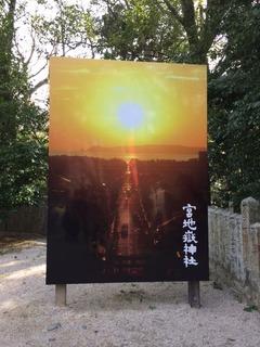 光の道�A.JPG