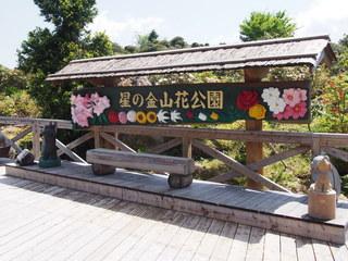 動物園�A.JPG