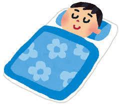 寝る�@.jpg