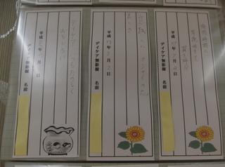川柳�B.JPG