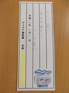 川柳�C.JPG
