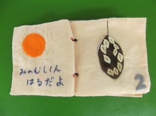 布絵本�A.JPG