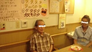年齢詐称�B.JPG