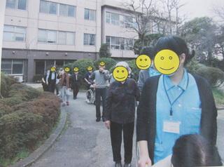 散歩�A.JPG