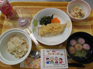 敬老の日 行事食.JPG