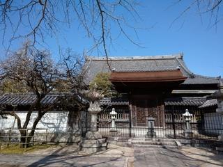 梅林寺1.JPG