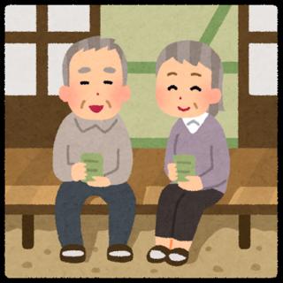 甘茶を飲む人.png