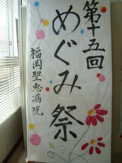 石松�E.JPG