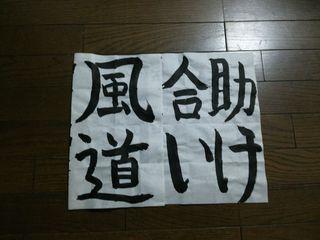 石田�A.jpg