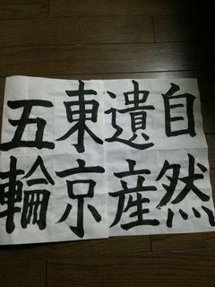 石田�B.jpg
