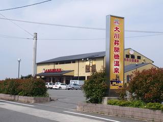 筑後川�D.JPG