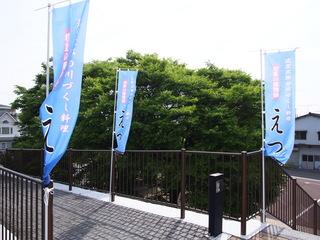 筑後川�E.JPG
