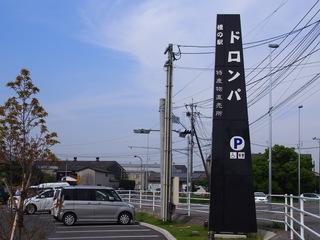 筑後川�F.JPG