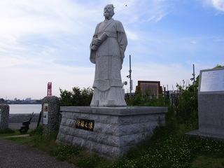 筑後川�H.JPG