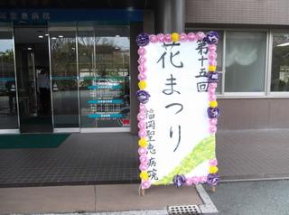 花まつり�@.JPG
