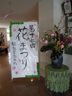 花まつり�A.JPG