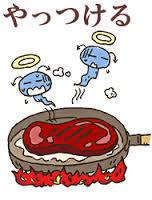食中毒�B.jpg