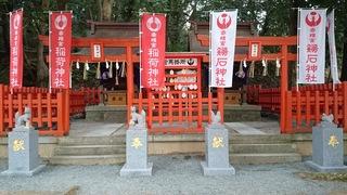 鶏石神社�@.JPG