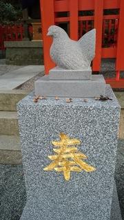 鶏石神社�C.JPG