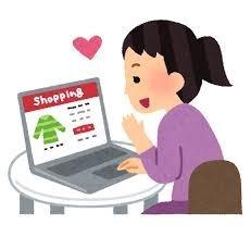 net_shopping_pc_png.jpg