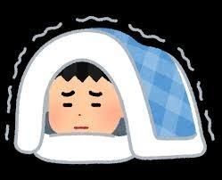 sleep_futon_samui_man_png.jpg