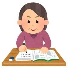 study_benkyou_old_woman_png.jpg